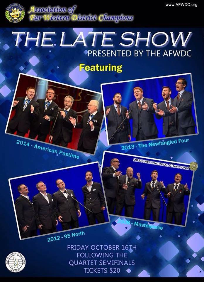 afwdc late show 2015 the newfangled four american pastime masterpiece quartet 95 north special feature hi-fidelity